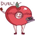 林檎蘋果 ( linching88 )