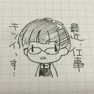 鈴音@神社巡り? ( suzu_miko )