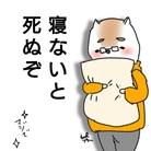 ぺんだこしーば ( shi--ba03 )