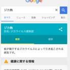 かっちゃん ( katchan )