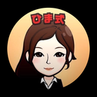 ひま…ℓσνє  A ( hima_a_122 )