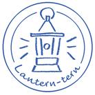 ランタン・タン ( Lantern-tern )