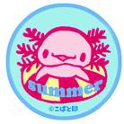 こばと印 ( kobatozirusi )