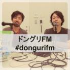 ドングリFMのお店 ( dongurifm )