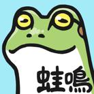 frogcroaks ( frogcroaks_jp )