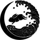 混沌亭中人 ( kontontewi )