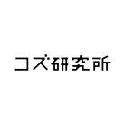 コズ研究所 ( machagon )