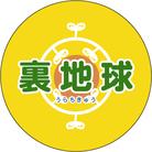 D.アラキの異世界部屋【SUZURI店】 ( d-araki )