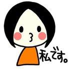ReiKa ( Reika_stickers )