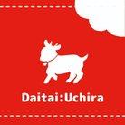 だいたい:うちら ( daitai_uchira )