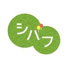 シバフ ( shibafoo )
