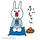 不二子  モコ♂3歳&ポコ♀1歳 ( FUJIKO0315 )