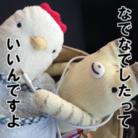 にょろ・にょろーん ( yukinyoronyoro )