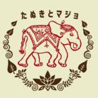 たぬきとマジョ ( tanuki_majo )