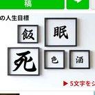 :幽闇 ( YuuAn1001 )