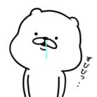 こーへい ( kohei39 )
