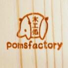 ぽむ。 ( pomsfactory )