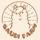 SAUDI FARM ( saudi-farm )