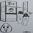 漆黒さん@NISSAN/nismo ( shikkoku_san_ )