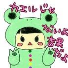 ke☆chan ( pAppyKB )