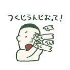 とおい森 ( TOOIMORI )