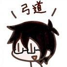 シズト ( tmoya0119 )