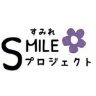 SMILEプロジェクト ( smileeee_pro )