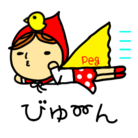 ☆peg☆ぺぢ ( peg )