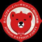 あらえびす商店 ( araebisu )