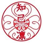 知己 凛(ちこりん) ( Chikorin7 )