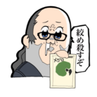 tomoCHIN ( yusei0015 )