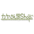 カヤさんのShop。-apparel- ( 6kayako9 )