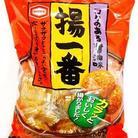 ポイント乞食 ( k_enoki )
