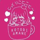 くまちゃお@アイドル女子LOVE ( RAVIKUMACOM )
