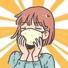 かわいみなショップ ( minakawai )