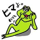 BON@LINEスタンプ審査中 ( c_bonchan )