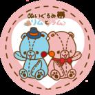 ぬいぐるみのリムとラム SUZURI店 ( limlam_jp )