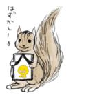 あかちゃん ( neruhiko22 )