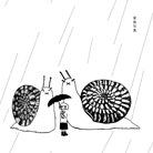 イルカの家 ( kirin_no_obake )