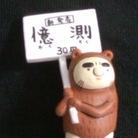 かわうそ子 ( izumi_kkk )