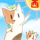 こくもつこや ( kokumotsukoya )