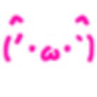 (´・ω・`) ( syonbori )