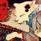 ぶらぶら ( biwabura2 )