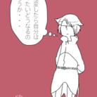 ポポさんのお店 ( six_88610 )
