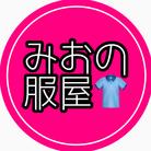 みおの服屋 ( miochu_chu )