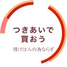 咳 ( m_seki )