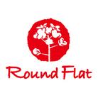 ラウンドフラット ( roundflat )