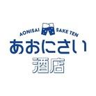 あおにさい酒店 ( aonisaisaketen )