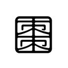 ハイカラ雑貨店ナツメヒロ ( natsumehiro )