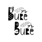BURE-BURE ( bure-bure )